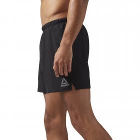 Спортивные шорты Running M CF8792
