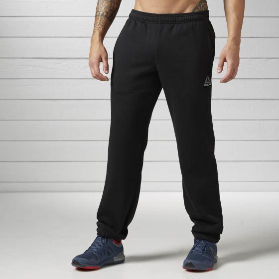 Спортивные брюки Elements Cuffed Fleece M BK4984