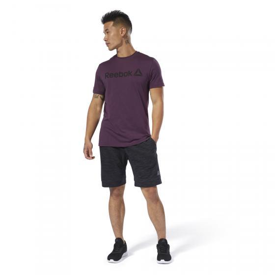 Спортивные шорты Training Essentials Marble Group